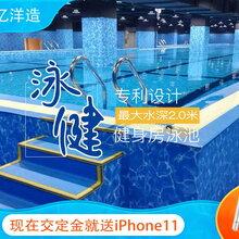拼裝式游泳池《億洋》一站式供應免費技術指導