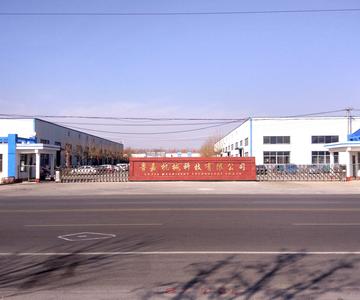 山东鲁嘉机械科技有限责任公司