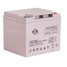 江蘇雙登6-GFM-40AH12V40AH鉛酸免護通信、信號系統備用電源;