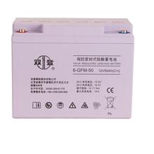 江蘇雙登6-GFM-5012V50AHUPS不間斷電源后備消防后備通信后備電源阻燃高功率蓄電池