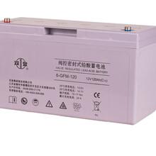 江蘇雙登蓄電池12V100AH6-GFM-100AHUPS后備電源儲能蓄電池