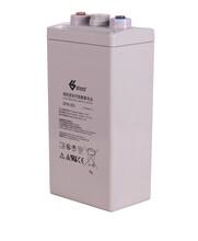 江蘇雙登2V200AHGFM-200AH直流屏電站通訊機房用蓄電池