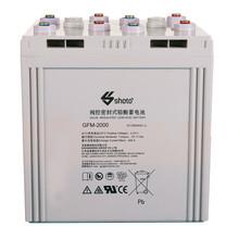 雙登2V2000AHGFM-2000光伏儲能用電站儲能用免維護蓄電池