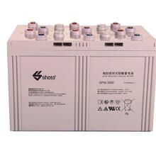 江蘇雙登2V3000AH儲能電站通訊機房光伏太陽能信號塔發電機用蓄電池