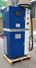 防爆碳氫充注機