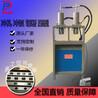 供应液压型方管断料机方管切断机不锈钢方管切断机