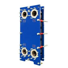直销苏州板式热交换器水处理加热板式换热器