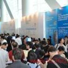 2018年日本电子高新科技博览会