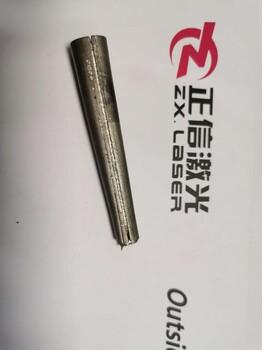 廣州機器人激光焊機汽車噴油嘴焊接