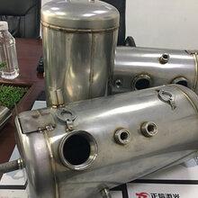 佛山汽车配件激光焊接机,连续激光焊接机型图片