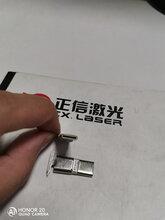 華為手機馬達激光焊接機手機配件激光焊接機廠家直售