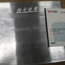 廣東全鋁家居整板焊接機性能可靠,鋁合金整板焊接設備圖片