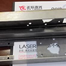 正信激光手持式激光焊接機,連州市手持激光焊接機服務至上圖片