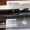 铝合金手持激光焊接机