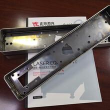 正信激光智能机械手激光焊接机,浙江全自动机器人激光焊接设备厂家直销图片
