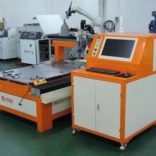 广东传热板激光焊接设备厂家直售价格图片