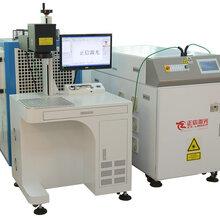 厂家直销激光点焊机,振镜扫描式激光焊接机屏蔽罩焊接图片