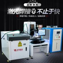 广东铝合金手机中板激光焊接机,铝合金门窗连续激光焊设备优势图片