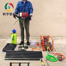 利亨厂家供应BLH-1背包钻机邵尔钻机手持取样钻机图片