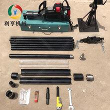 环境取样钻机土质检测用取土钻机便携式背包取样钻机图片
