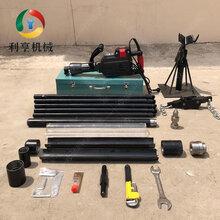 小型取土样钻机20米土壤采集器便携式原状土取样钻机图片