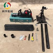 厂家批发取土钻机小型手持式取样钻机原状土采集器价格实惠图片