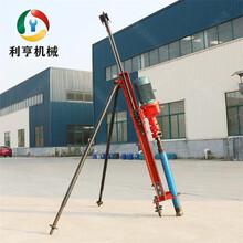 气电联动潜孔钻机小型气动钻机便携式护坡机械型号图片