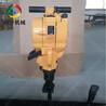 利亨YN27系列內燃鑿巖機小型手持式礦用破碎打孔一體機