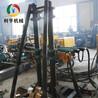 液压探矿钻机