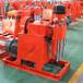 注浆加固钻机ZLJ-650钻孔取芯双液注浆多角度打孔施工