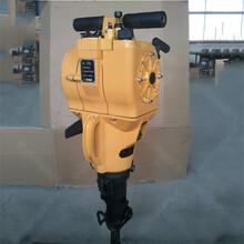 供應小型內燃鑿巖機YN27A輕便礦山鉆機多用途操作方便圖片