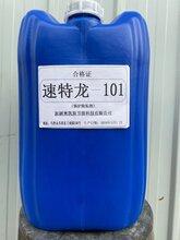 烏魯木齊鍋爐除垢劑-鍋爐除垢劑價格-廠家