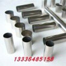 不銹鋼管材圓管方管矩形管衛生管工業管無縫管可機關切割加工