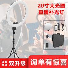 跨境新款手机直播支架多功能20寸led环形补光灯20cm直播补光灯图片