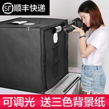 60cm小攝影棚led靜物產品拍照燈箱便攜式攝影器材拍攝柔光箱套裝圖片