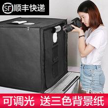 60cm小摄影棚led静物产品拍照灯箱便携式摄影器材拍摄柔光箱套装图片