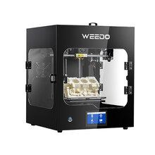 WEEDOF152准工业级3D打印机高精度教育3d打印机图片