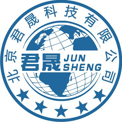 北京君晟科技有限公司