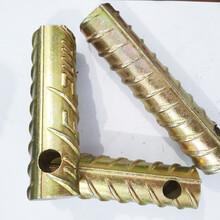永年邦達螺紋鋼套筒/鋼筋套筒生產放心省心圖片