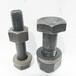 邦達10.9級S大六角螺栓扭剪螺栓生產廠家
