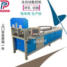 廠家定制液壓數控沖床護欄貨架全自動沖孔設備圖片