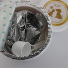 寵物腸胃寶寵物腸胃寶OEM代加工圖片