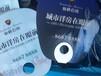 铆钉长柄扇,西安广告扇,长中(短)柄扇子广告促销品