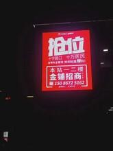 南岸区LED显示屏安装公司图片
