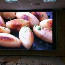 绵阳市LED显示屏设计图片