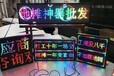 江津區LED顯示屏制作價格