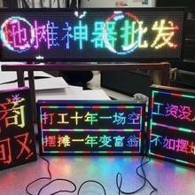 合川区LED显示屏搭建价格图片