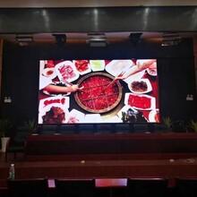 秀山县LED显示屏搭建图片