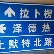 永川區標識標牌安裝價格圖片