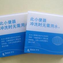 秀山县标识标牌安装价格图片